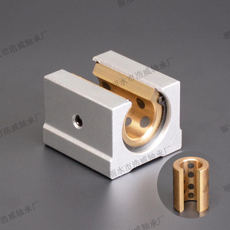 内嵌全石墨铜开口直线铝滑块SBR-